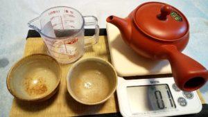 煎茶をおいしく入れるための準備セット