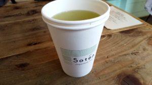 日本茶カフェ、西荻窪サテンで煎茶