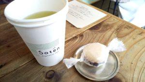日本茶カフェ、西荻窪サテン