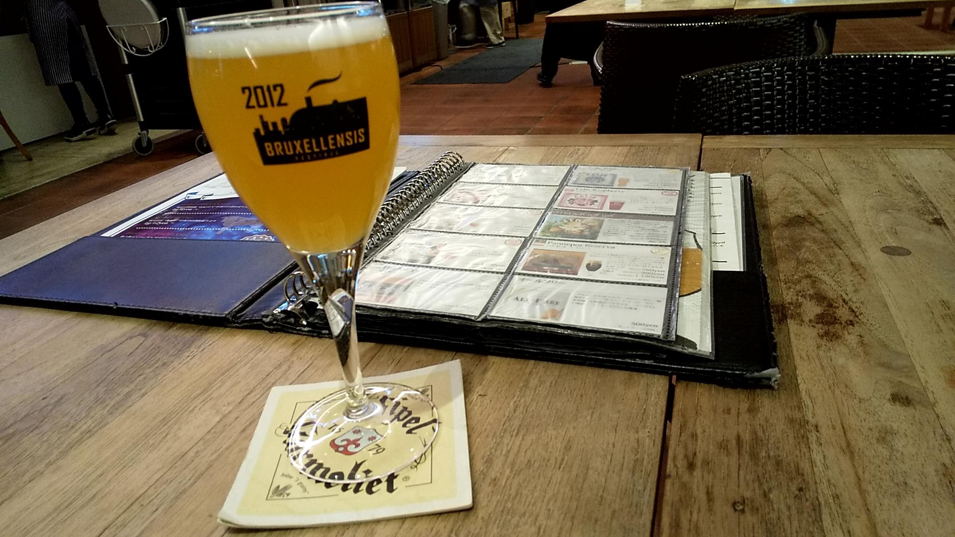ベルギービール。ジューシー・シトラス・IPA