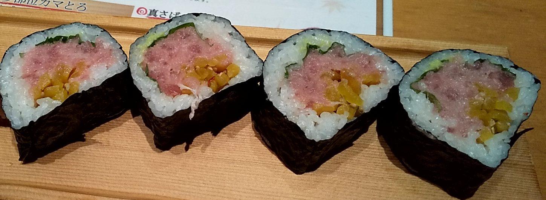 板前寿司とろたく中巻