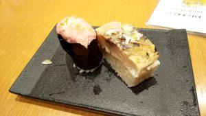 板前寿司赤坂店とろたくと鯖棒寿司