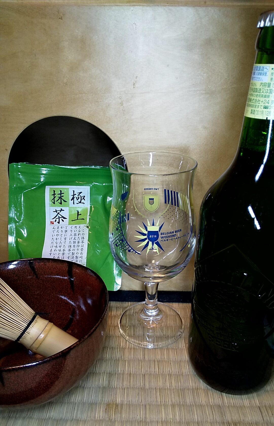 抹茶とビールのカクテルセット