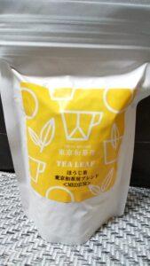 東京和茶房さんのほうじ茶です。