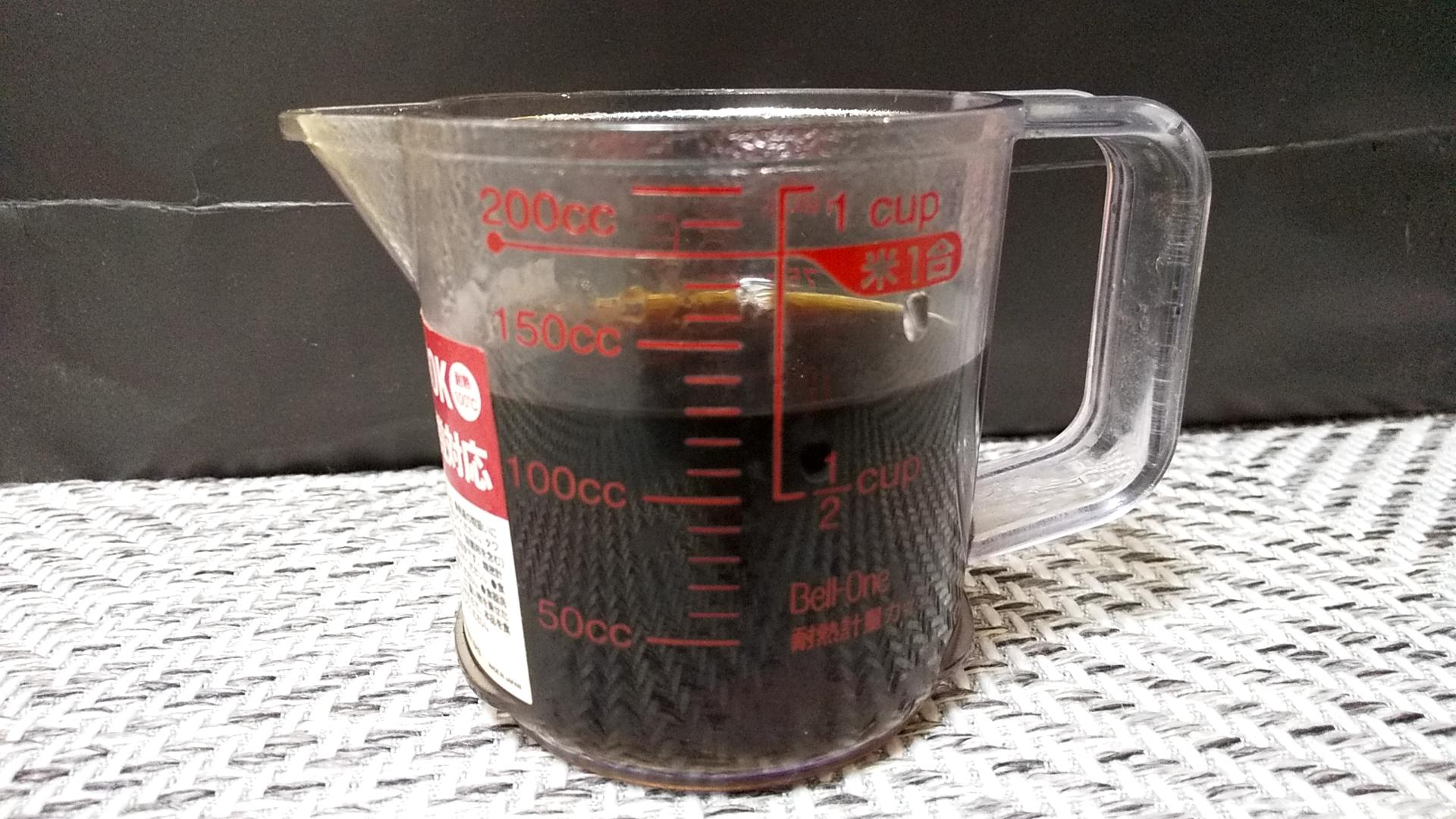ほうじ茶を煮出して130mlくらいでした