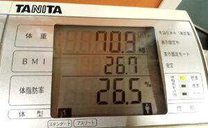 1日目の体重