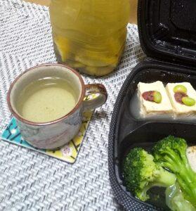 緑茶レモンと一緒にいただきます。