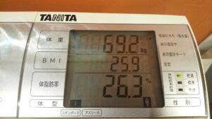 5日目の体重測定