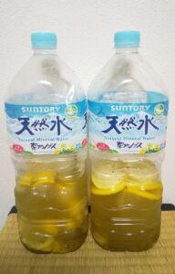 緑茶レモンも減りつつあります